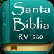 Holy Bible Reina Valera 1960 by CJVG