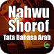 Nahwu Shorof Tata Bahasa Arab by Moslem Way