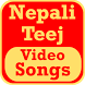 Nepali Teej Video Songs by Ruchi Ujjaval123