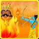 Ravan Mukti by born2win