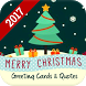 Merry Christmas Greeting Cards & Quotes 2017