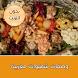 شهيوات مغربية بدون إنترنت by Dinixe Apps