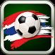 Thai Football League by InfinityApp Inc.