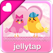 ♥ Cute Birds Love Theme SMS ♥ by Jellytap