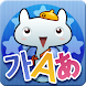 Play with Qiico (Baby App) by SYD