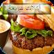 وصفات لذيذة وصفات لذيذة 2016 by وصفات رمضان - شهيوات رمضان