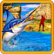 Sea Fishing Catch Simulator - Virtual Hunting Pro by Top 3D Gamers