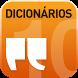 Pack de 10 Dicionários by Porto Editora