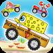 Amazing Racing Sponge Adventure Game by Studio of Game Hero Racing Adventures Sponge