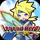Legend Hero by arcknot