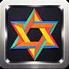 Star Of David Wallpapers by Omah Pandega