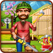 Town Tree House Building Game by FreakyApps