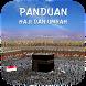 Panduan Haji dan Umrah by khasologix