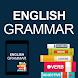 Learn English Grammar & Tenses by Modern School
