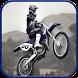 Real Bike Stunts-3D bike racing and Bike Race Free by Noon Tech Games