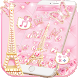 Pink Paris Diamond Kitty Theme