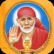 Sai Baba Mantra by Spiritual Studio