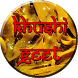 OST KHUSHI & GEET MP3 by Aruliu Develovers