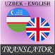 Uzbek-English Translator by Caliber Apps