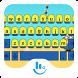 Sexy Yellow Mini Banana Keyboard Theme by Fashion Cute Emoji