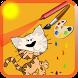 Kids Drawing Animals : Cats ! by Trixsoft Studio