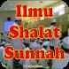 Ilmu Fiqih Sholat Sunnah