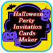 Halloween Party Invitation by vcsapps