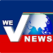 Vwe News by 5th Dimension Technologies