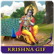 GIF Lord Krishna Collection by JC Media Apps