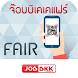 JOBBKK FAIR by JOBBKK DOT COM Co.,Ltd.