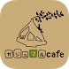 大治町のガジュマルcafe 公式アプリ by 株式会社オールシステム