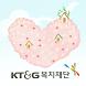 KT&G복지재단 by KT&G 복지재단