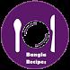 Bangla Recipes by eappbd