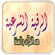 Rokia charia by Free Application Live