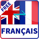 English-French Dictionary by Appstall