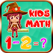 Kids Math Quiz Game by FunSource Free Apps & Games