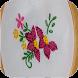 hand Embroidery tutorials by Harumando
