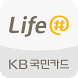 KB국민카드 라이프샵 by KB KOOKMINCARD CO., LTD.