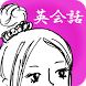 Junjou No Shikaku by AltavistaRise Co., Ltd.
