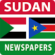 Sudan Newspapers by NewsWorld
