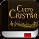 Culto Cristão by Aleluiah Apps