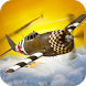 Fighter Jet Dogfight Airstrike by Appatrix Games