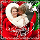 Valentine Day Photo Frames by Sunny See Moon