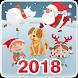 Новый год 2018 (год Собаки) Поздравления,СМС,тосты by biika.studio