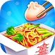 Chinese Food - Lunar New Year! by Crazy Cats