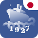Ferragamo: 1927 il ritorno in Italia - JAP