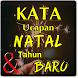 KATA UCAPAN NATAL DAN TAHUN BARU TERLENGKAP by Amalan Nusantara