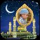 Happy Bakra-Eid Photo Frames by Onex Labs