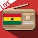 Radio Ghana Live FM Station ???????? | Ghana Radios