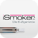 iSmoker® by Shopgate GmbH
